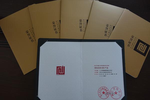 2012年度浙江省装备制造业重点领域省内首台(套)产品