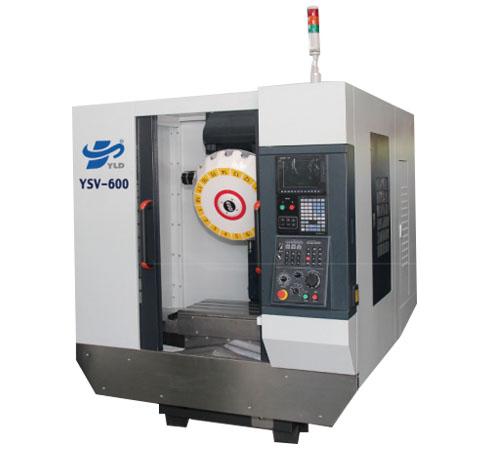 YSV-600